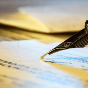 Тарифное соглашение на оплату медицинской помощи по обязательному медицинскому страхованию на территории Республики Дагестан